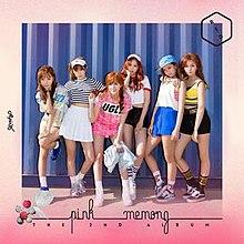 PinkMemory.jpg
