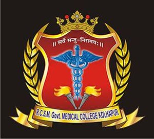 R.C.S.M. Govt Medical College and CPR Hospital, Kolhapur - Official Logo of R.C.S.M. Govt. Medical College and CPR Hospital.