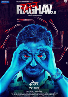 Raman Raghav 2.0 (2016) Worldfree4u - Watch Online Free Download Hindi Movie DVDScr 700MB 720p