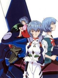 Rei Ayanami Fictional character from Neon Genesis Evangelion