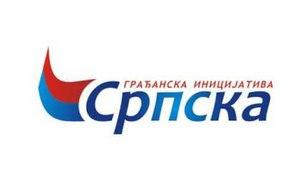 Serb Civic Initiative - Logo.