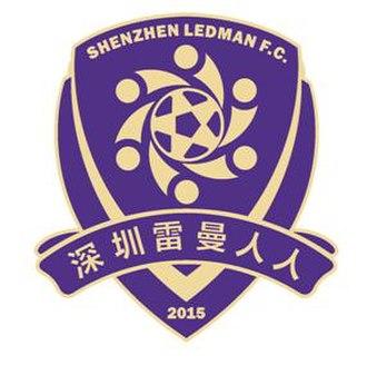 Shenzhen Ledman F.C. - Image: Shenzhen Ledman FC logo