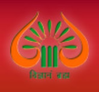 Shri Mata Vaishno Devi University - Image: Shri Mata Vaishno Devi University
