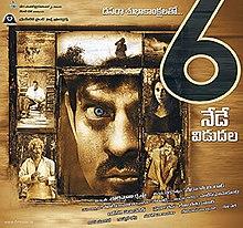 Six Film