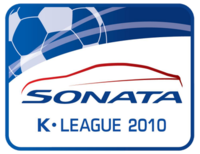 Sonata K-League 2010.png