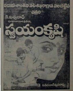 <i>Swayamkrushi</i> 1987 Telugu film directed by Kasinathuni Viswanath