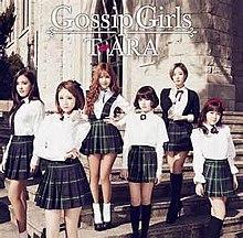 Gossip Girls T Ara Album Wikipedia