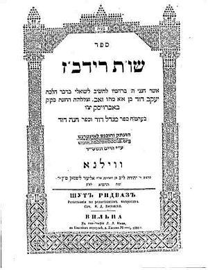 Yaakov Dovid Wilovsky - Title page from Teshuvos haRidvaz