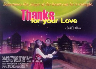 <i>Thanks for Your Love</i>