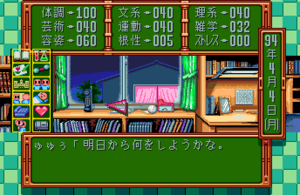 Dating sim - Screenshot from the original PC Engine version of Tokimeki Memorial illustrating the complex system of statistics standard of the genre.
