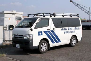 Vehicle of Japan Coast Guard(Kagoshima)