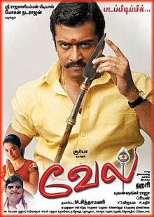 let me in movie download tamil