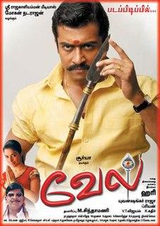<i>Vel</i> (film) 2007 film directed by Hari
