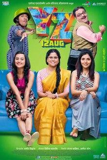 YZ (film) - Wikipedia