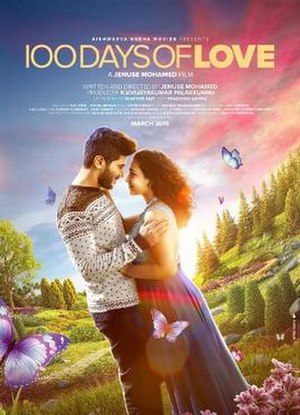 100 Days of Love - Theatrical release poster