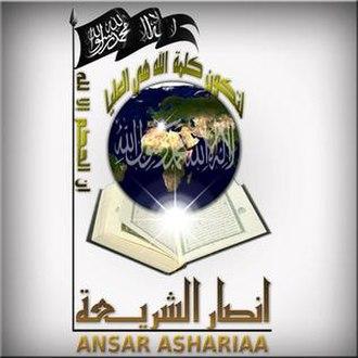 Ansar al-Sharia (Tunisia) - Image: Ansar al Sharia Tunisia Logo