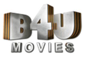 ATN B4U Movies - Image: B4U Movies logo