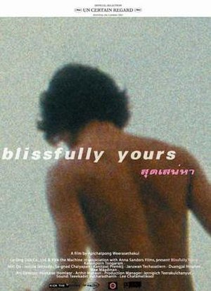 Blissfully Yours - The Thai film poster.