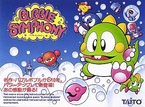 Bubble Symphony - Arcade flyer