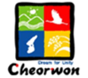 Cheorwon County - Image: Cherwon