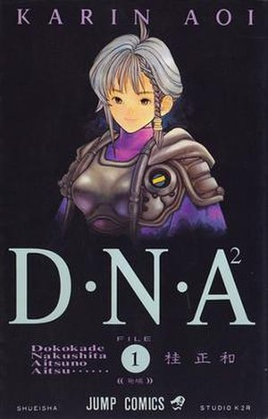 DNA² - Cover of the first volume