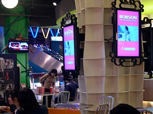 Digital signage - Digital signage in the Warner Village Cinemas in Taipei