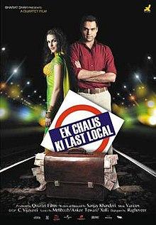 Ek Chalis Ki Last Local (2007) DM - Abhay Deol, Neha Dhupia