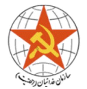 Fedaian Organisation (Minority) - Image: Fedayanminority