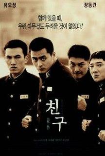 <i>Friend</i> (2001 film) 2001 film by Kwak Kyung-taek