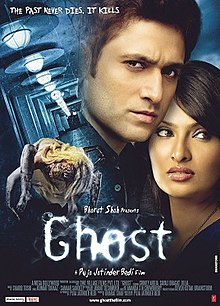Ghost - 2012 Movie Poster.jpg