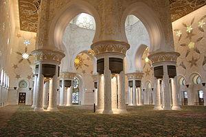 Sheikh Zayed Mosque - Interior of the Main Prayer Hall in Sheikh Zayed Mosque