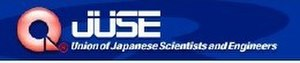 Japanese Union of Scientists and Engineers - Logo of the JUSE