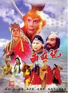 <i>Journey to the West</i> (1986 TV series) 1986 Chinese television series