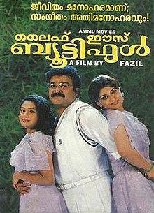 Life Is Beautiful 2000 Film Wikipedia