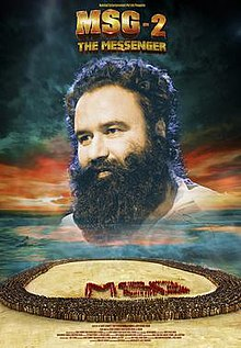 MSG-2 The Messenger - Wikipedia