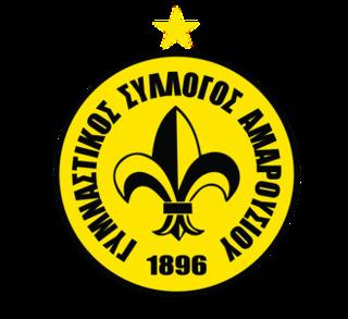 Maroussi B.C. basketball club
