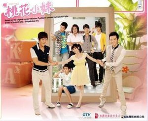 Momo Love - Promotional poster for Momo Love
