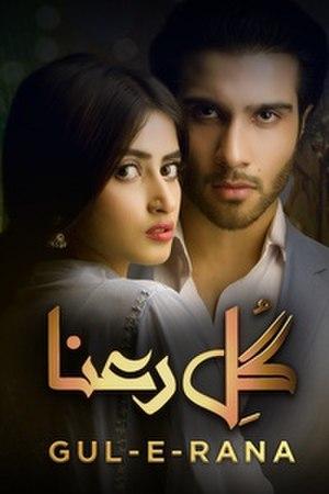 Gul-e-Rana - Image: Official poster of Gul e Rana