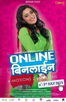 online binline