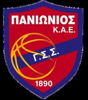 Panionios B.C. - Image: Panionios BC Logo