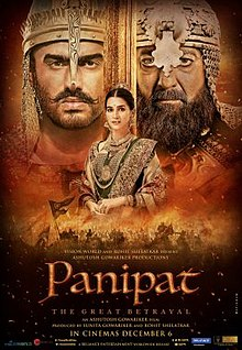 Panipat (2019) New Bollywood Full Movie HD
