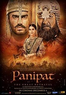 <i>Panipat</i> (film) 2019 Indian epic war film