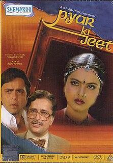 <i>Pyar Ki Jeet</i> (1987 film) 1987 Indian film