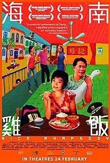 <i>Rice Rhapsody</i> 2004 Singaporean film