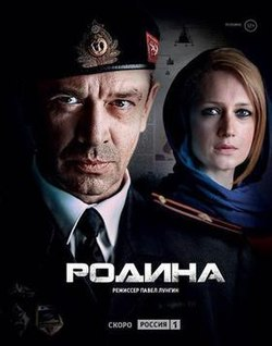 rodina tv series wikipedia