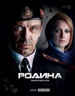 Rodina (TV series) - Image: Rodina poster