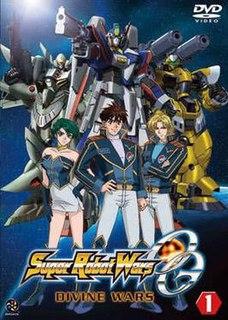<i>Super Robot Wars Original Generation: Divine Wars</i> 2007 television anime