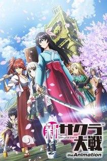 <i>Sakura Wars the Animation</i> 2020 anime television series