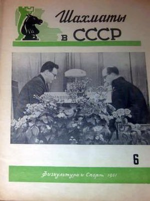 Shakhmaty v SSSR - Shakhmaty v SSSR, issue 6 of 1951, Mikhail Botvinnik and David Bronstein (World Chess Championship 1951) on the cover