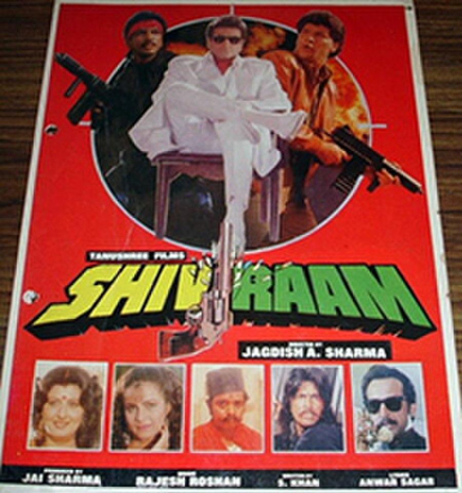 Shiv Ram